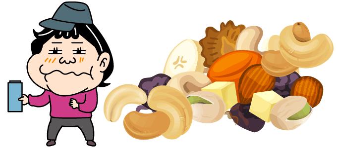 行動食にはナッツが最適?
