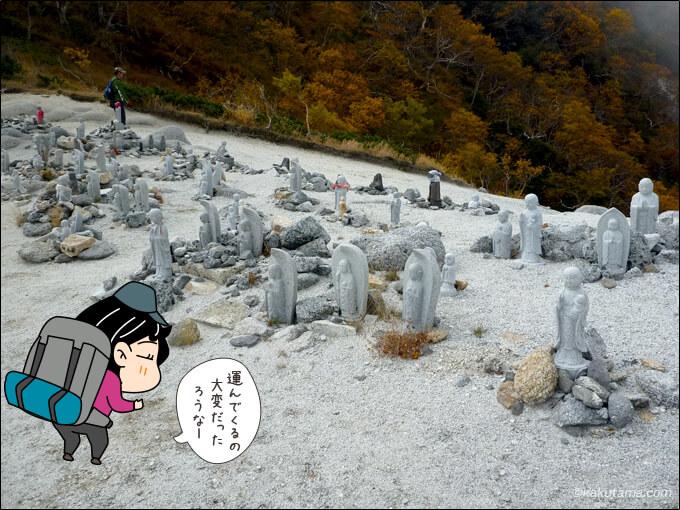 地蔵岳の花崗岩
