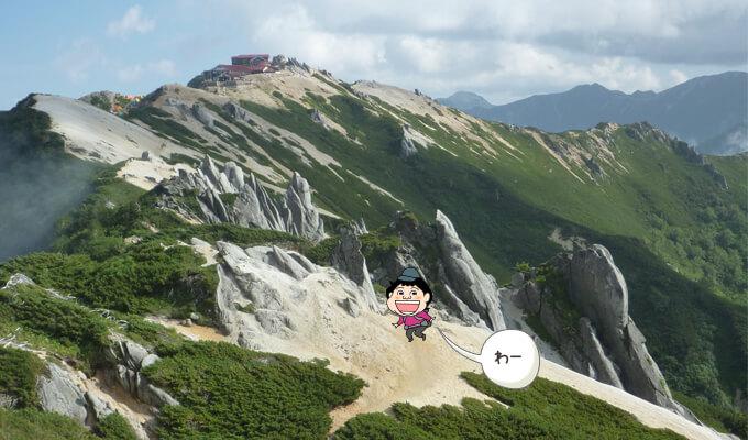 燕岳へ向かって歩く