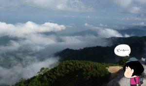 燕岳山頂からの風景2