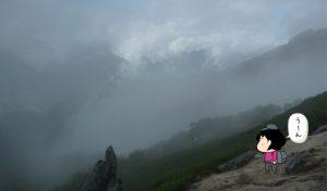 曇っている燕山荘周辺2