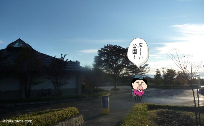 大倉バス停についた