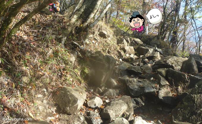 堀山の家からの急な岩場を登り切った
