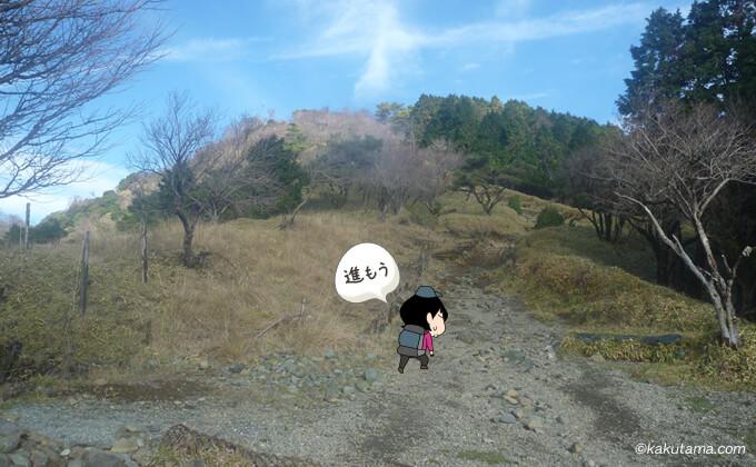 花立山荘からの登り