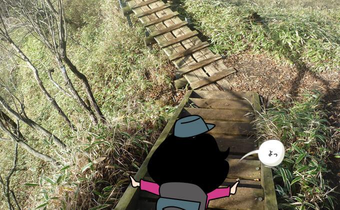 下り階段が広がる