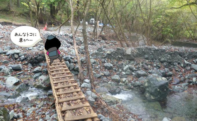 木の橋を渡る