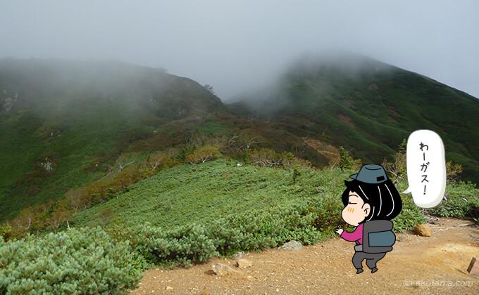燧ヶ岳山頂側はガス