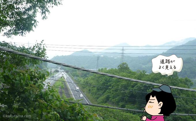 幹線道路が見える