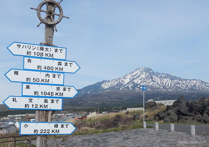 沓形港からの各地への距離