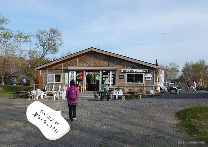 オタトマリ沼のお土産物屋