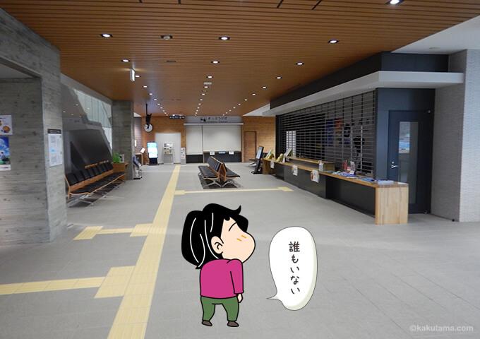 鴛泊港ターミナル