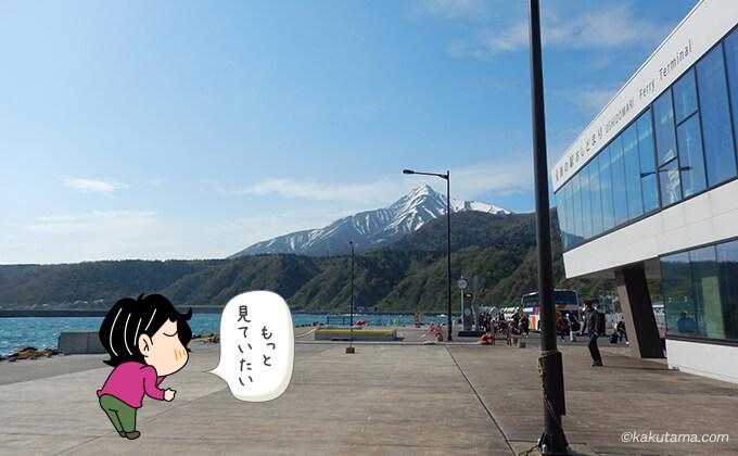 フェリーターミナルからの利尻島