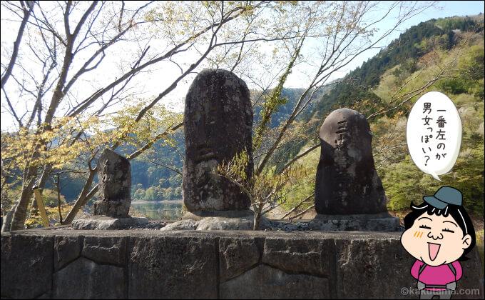 山梨県と東京都の国境にある道祖神