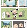 山の怖い話「飯降山」(3/12)