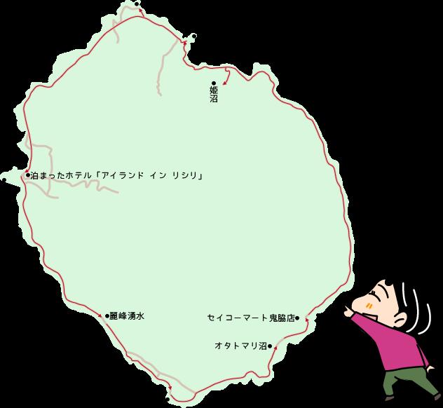 利尻島での行動範囲