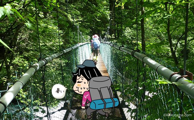 晴れてきた吊橋