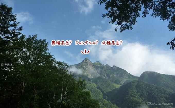 穂高の山々