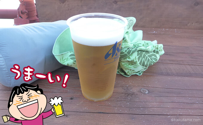 槍ヶ岳山荘の生ビール