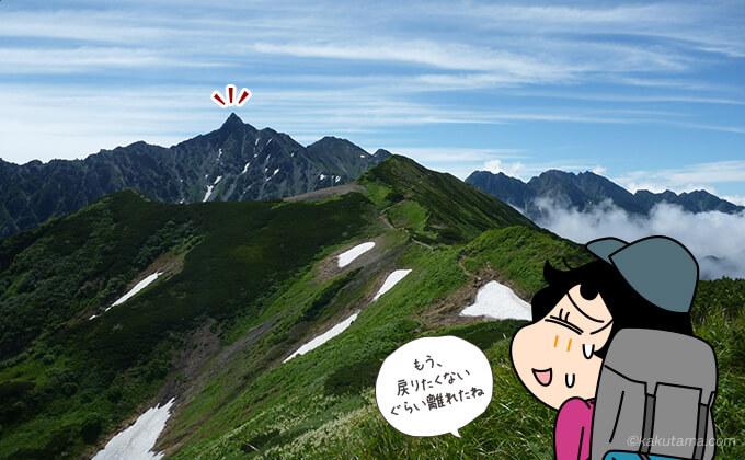 槍ヶ岳が小さく見える
