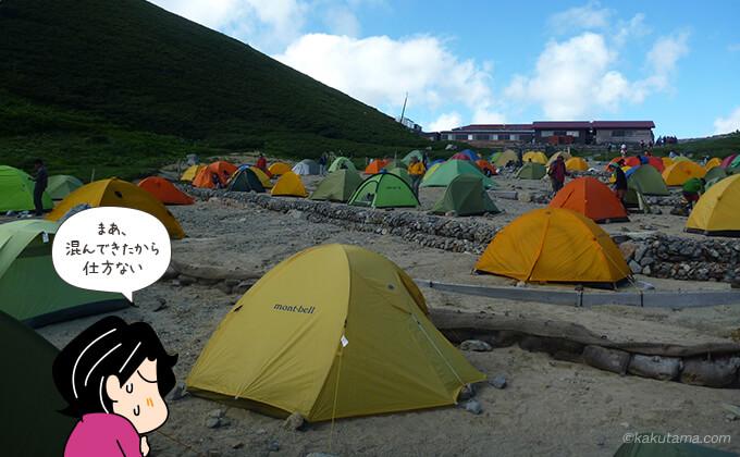 双六小屋のテント場
