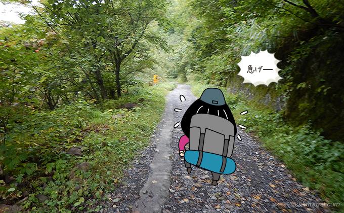 三股登山口までの林道