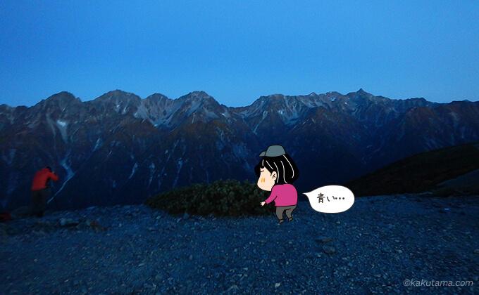 まだ薄暗い山々