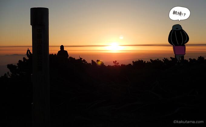朝日がオレンジ