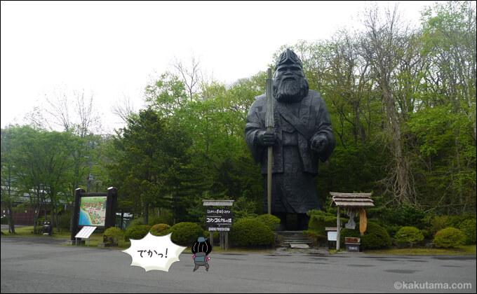 ポロトコタンの像