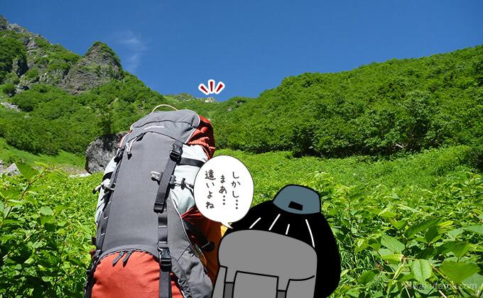 二俣から見上げる北岳