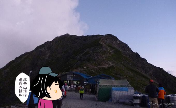 夕日の中の北岳肩の小屋と北岳