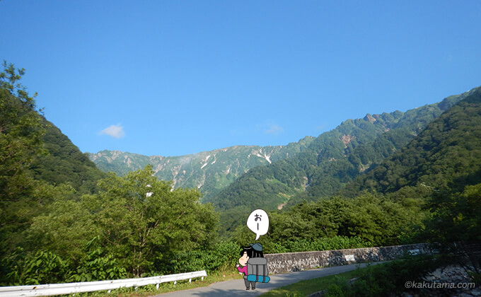 道路から見える山