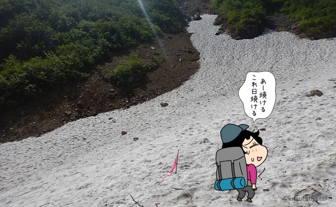 ピンクリボンが心強い大雪渓