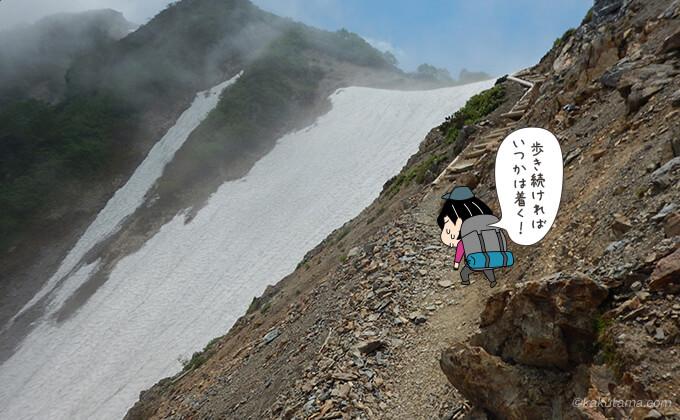 つづら折りの直射日光が辛い疲労困憊で登る