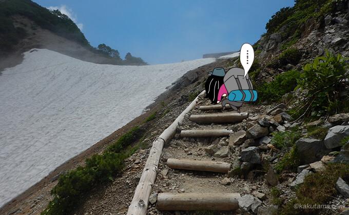最後の階段がとても辛い