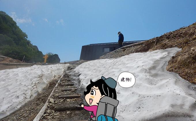 針ノ木小屋が見えてきた登り