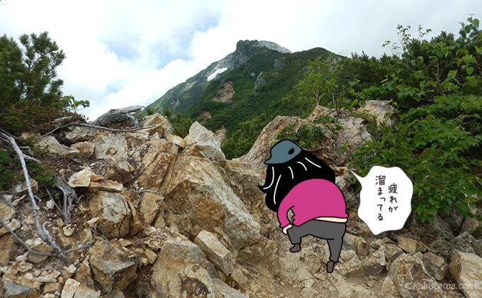 登るのもしんどい