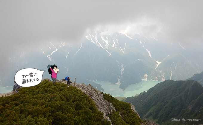 針ノ木岳山頂上で黒部ダム