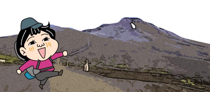 イラスト山頂が近くに見える