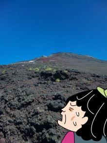 近づかない山頂