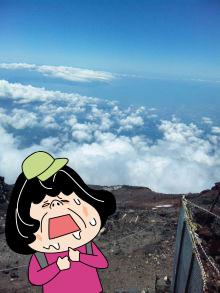 やっと山頂に着いた