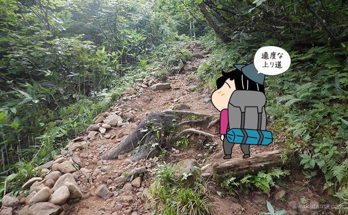太郎坂は歩きやすい