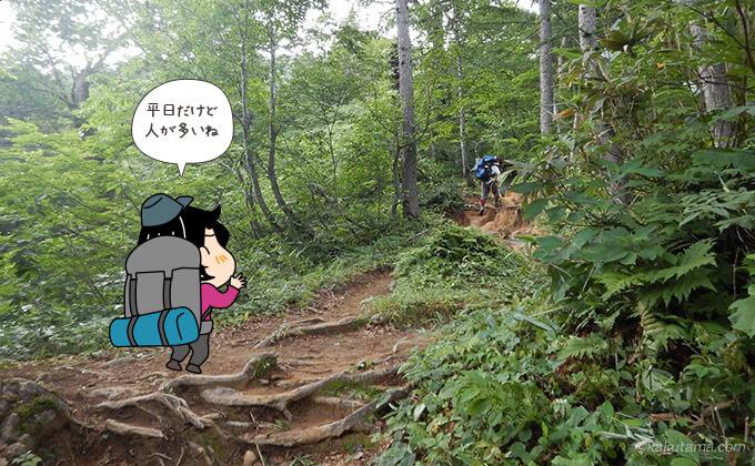 太郎坂を登る