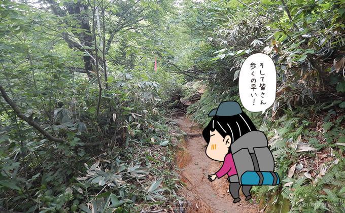太郎坂を登るがザックが重い