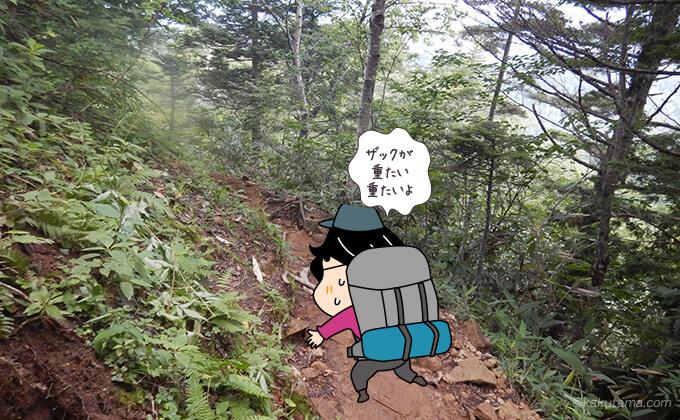 太郎坂を登っている途中