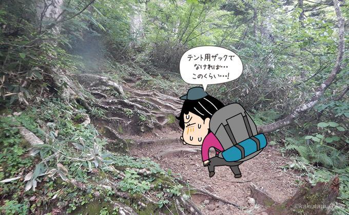 太郎坂を登っている途中2
