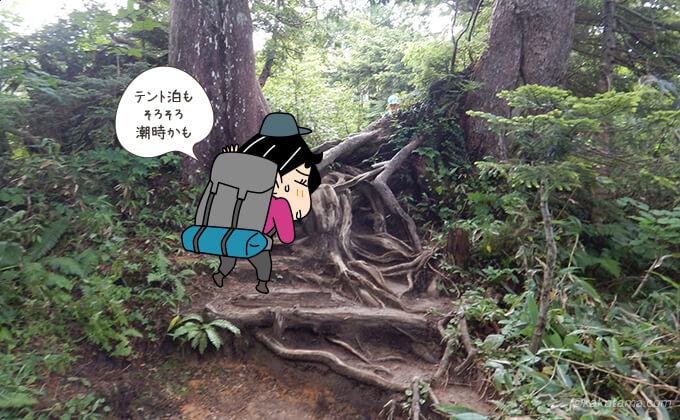 太郎坂を登っている途中3