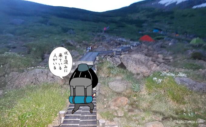 早朝の雲ノ平キャンプ場
