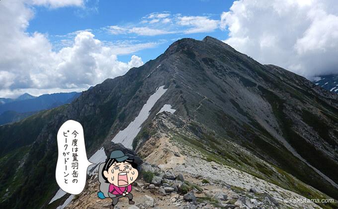 目の前に広がる鷲羽岳山頂