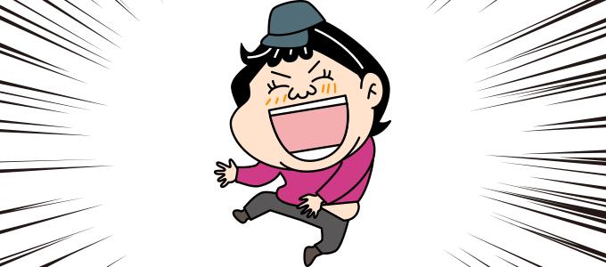 喜んでいる顔のイラスト