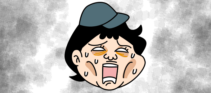疲れきった顔のイラスト
